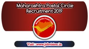 Maharashtra Postal Circle Recruitment 2019