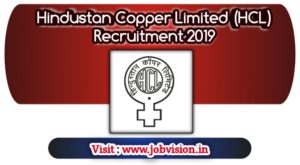 Hindustan Copper Limited (HCL) Recruitment 2019 – Apply Online for 45 Graduate Apprentice Trainee Vacancies | last date to apply 01st December 2019