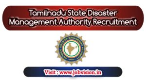 Tamilnadu State Disaster Management Authority Recruitment 2019 DEO Posts | Last date to apply Online 29.11.2019 3:00 PM | apply online @ official website