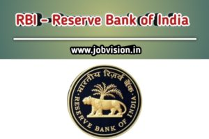 RBI Recruitment 2020 | Apply Online for 39 Consultant Vacancies | Last Date : 05.09.2020