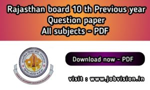 Rajasthan Board 10th Previous year Questions Papers for all subjects