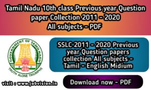 Tamil Nadu SSLC Question Papers previous year