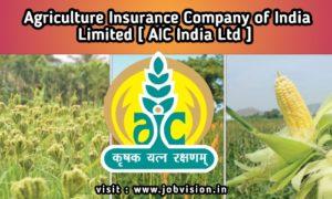 AIC India Recruitment
