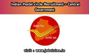 India Postal Circle Department