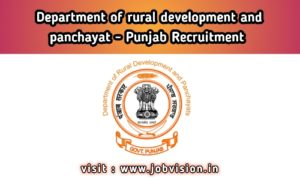 PBRDP Recruitment