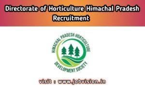 HPHDS Recruitment