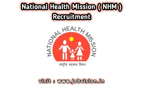 NHM MP Recruitment 2020