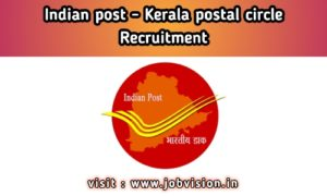Jammu & Kashmir Post Office Recruitment