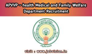 APVVP Recruitment