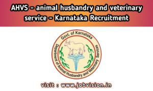 Karnataka AHVS Recruitment