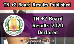TN 12th Results 2020