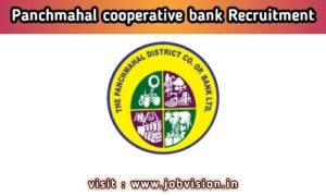 Panchmahal Cooperative Bank Recruitment