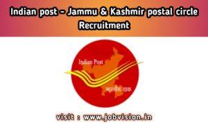 Jammu & Kashmir Post Office Recruitment
