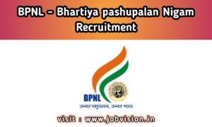 BPNL - Bhartiya Pashupalan Nigam Limited