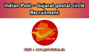Gujarat Postal Circle Recruitment