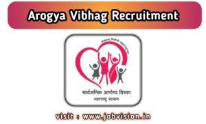 Arogya Vibhag Recruitment