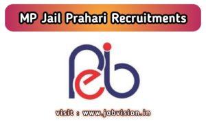 MP Jail Prahari Recruitment