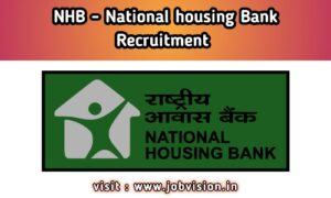 NHB Recruitment 2020 | Assistant Manager Posts | Total Vacancies 16 | Last Date 18.09.2020