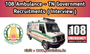 108 Ambulance TN Government Recruitment