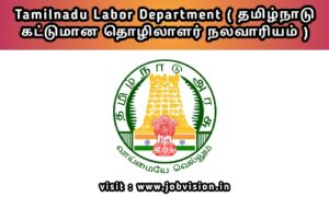 Tamilnadu Labour Department