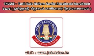 TNUSRB Recruitment - TN Police Jobs