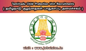 Tamil Nadu Government Child Protection Unit Recruitment