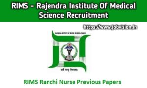 RIMS Ranchi Recruitment