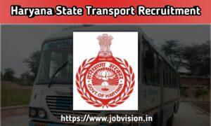 Haryana State Transport Recruitment