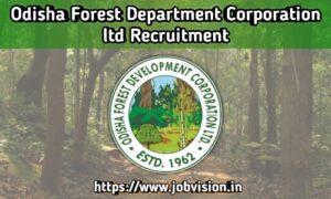 OFDC - Odisha Forest Development Corporation Limited