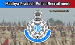 Madhya Pradesh Police Recruitment
