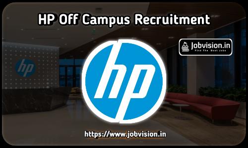 HP Off Campus Drive Recruitment 2021