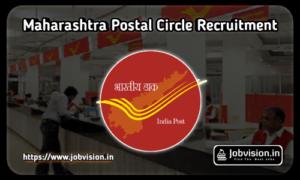 Maharashtra Postal Circle