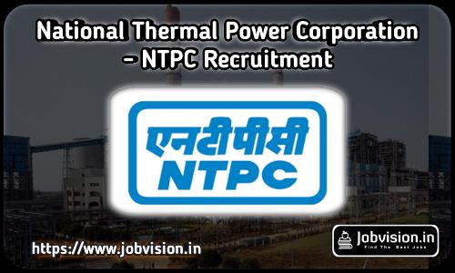 NTPC Executive Recruitment 2021