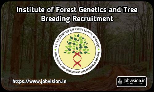IFGTB Coimbatore Recruitment
