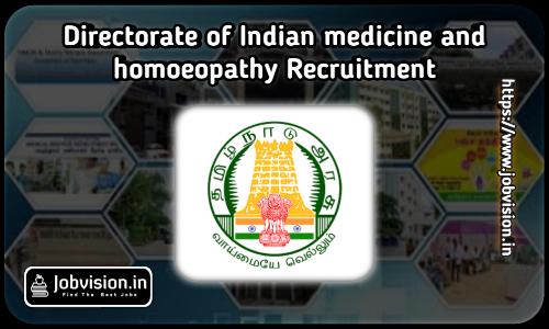 Tamilnadu DIMH Recruitment 2021