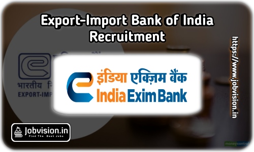 EXIM Bank Recruitment 2020