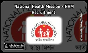 NHM Bihar Recruitment