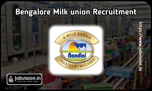 Bangalore Milk Union Recruitment 2021