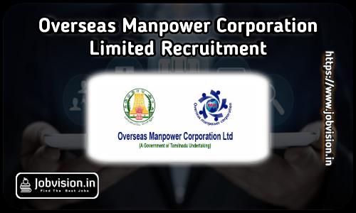 OMC Manpower Recruitment 2021
