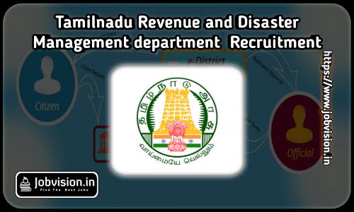 TN Revenue Department Recruitment 2021