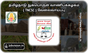 TNCSC Recruitment