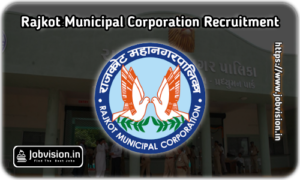 Rajkot Municipal Corporation - RMC
