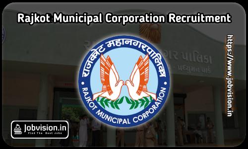 RMC Recruitment 2021