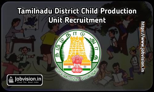 District Child Protection Unit Recruitment 2021