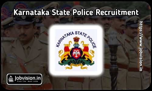 KPS PSI Recruitment 2021