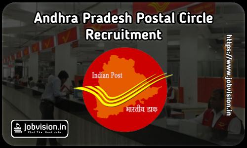 AP Postal Circle Recruitment 2021