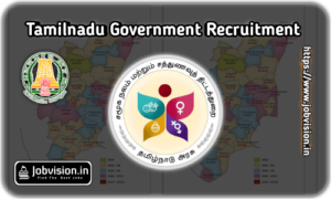சமூக நல துறை Jobs sathunavu tamilnadu jobs