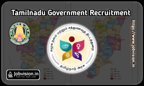 சமூக நல துறை Recruitment 2021