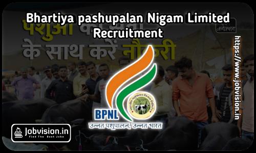 BPNL Recruitment Notification 2021