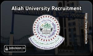 Aliah University Recruitment
